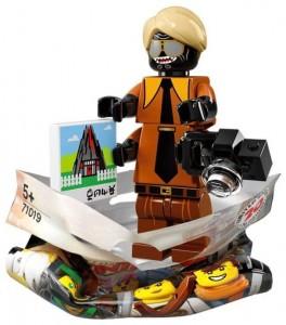 Конструктор LEGO Minifigures ФлешБек Гармадон