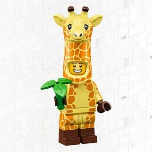 Конструктор мініфігурка хлопець Жираф