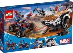 Конструктор LEGO® Marvel Людина-Павук: засідка на веномозавра