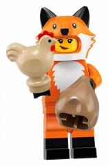 Конструктор LEGO Minifigures Аніматор в костюмі лисички 71025/1