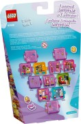 Конструктор LEGO Friends Емма на шопінгу