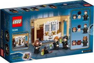 Конструктор LEGO®LEGO Harry Potter TM Гоґвортс: невдача з багатозільною настійкою